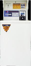 スニーカーランドリー洗濯機